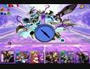 【パズドラ実況】魔法石129コ使ったけどゼウス・ディオス降臨クリアした thumbnail