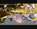 【ニコニコ動画】【東方自作アレンジ】 少女幻葬-Second Cloud Remix- 【Progressive Trance】を解析してみた