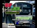 さいころでGO!プロフェッショナル仕様第6回~yamanote-rainy side~ thumbnail
