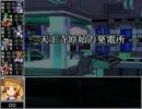 【東方卓遊戯】 お嬢と五人の奇人達 2-13 【サタスペ】