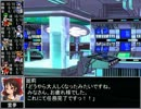 【東方卓遊戯】 お嬢と五人の奇人達 2-14 【サタスペ】