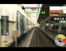 [ PS3 ]( RailFan )JR東日本・中央線vol.2 萩窪→中野 PlayG