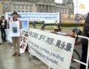 【新唐人】李克強首相訪独 法輪功修煉者らが抗議