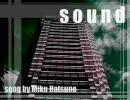 『サウンド』 を英語で歌ってみた  thumbnail