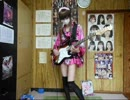 キュートな和服女子が超絶ミニでギター弾