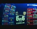 [戦場の絆アジア]野良出撃その40(13/05/30 RCB66砲台戦 Sクラス ネメスト) thumbnail
