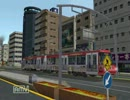 Trainz Simulator Demo
