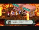 ディスガイアD2 5/30 DLCキャラ 極上のサルバトーレ編