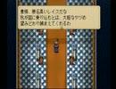 【大航海時代外伝】海賊実況プレイ48(襲撃者)