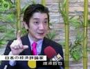台湾メディアにインタビューされる黒い人