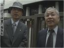 【NHK一万人集団訴訟】控訴審 第二回口頭弁論報告[桜H25/5/31] thumbnail