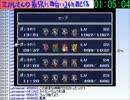 【配信】FF5 その52【ミノル】