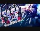 【鏡音レン】 ノイズキャンセラー 【オリジナル曲】 thumbnail