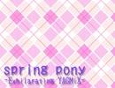 【SDVX公募落ち】spring pony -Exhilarati