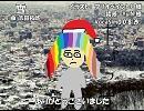 【ギャラ子】雪【カバー】