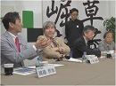 2/3【討論!】米中アジア管理か?東アジア情勢の行方[桜H25/6/1] thumbnail