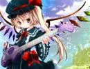 【ニコニコ動画】【東方Vocal】 魔法少女達の百年祭 / Vo.ichigo 【沖縄民謡】を解析してみた