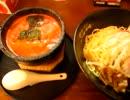 【激辛】つけ麺 岡崎池袋西口劇場通り店 激辛石焼つけ麺魔王100辛