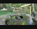 【ニコニコ動画】水琴窟 (山県有朋 記念館)を解析してみた