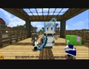 【Minecraft】廃村寸前の村を再興させる コメ返回(part15~part16)