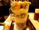 【ニコニコ動画】【大食い】飛騨の高山らーめん 錦糸町店のびっくりパフェを解析してみた
