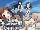 The iDOLM@STER Weekly Ranking of May 5th week