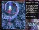 【高音質 320kbps】「秘境のマーメイド」【東方輝針城】
