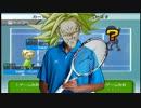 もしもブロリーがテニスをしたら