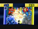 【遊戯王】ハイランダー最強種族決定戦 第1回 水族 VS 雷族 thumbnail