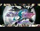 機動戦士ガンダムSEED DESTINY HDリマスター 比較動画 PHASE-08 thumbnail