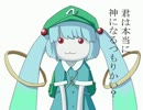 【ニコニコ動画】【東方】河城にとり営業のテーマ【アレンジ】を解析してみた