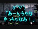 【MSSP】FB語集めてみた5【FB777】 thumbnail