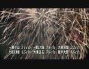 第94位:岩手朝日テレビ ( IAT ) クロージング