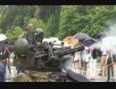 20mm対空機関砲展示