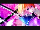 【オリジナルMV】右肩の蝶〜PolyphonicBranch アレンジver〜歌ってみた【あう】 thumbnail