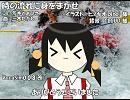 【ユキ_V3I】時の流れに身をまかせ【カバー】