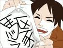【手描き】DON'T WORRY BE HAPPY【進撃の巨人】 thumbnail