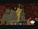 【Minecraft】科学の力使いまくって隠居生活 Part43【ゆっくり実況】
