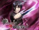 【乙女ゲーム】BloodyCall実況プレイPart03【PC版】 thumbnail