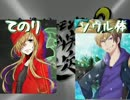 【ポケモンBW2】てのりさんの楽しい最強実況者決定戦【vs ソウル体さん】 thumbnail