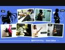 ◆ 空中アクアリウム Band Edition!! From 蓮池オルケスタ ◆