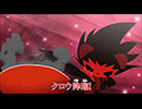 SHOW BY ROCK!!【レジェンド・オブ・シンガンクリムゾンズ -EP2-】