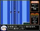 ラサール石井のチャイルズクエストRTA_3時間57分41秒_Part2/5