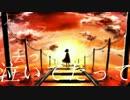 第30位:【初音ミク】 さよならワンダーノイズ 【オリジナル曲】 thumbnail