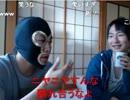 【ニコニコ動画】20130604 暗黒放送Q 長瀞でハルヒの家に行く放送 3/5を解析してみた