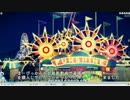 【皆でシムシティ】 稼げカジノ都市 16 【恐怖!永住型観光客】
