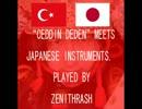 Ceddin Deden by Zenithrash