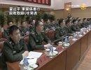 【新唐人】習近平 軍関係者の腐敗取締りを発表