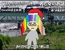 【ギャラ子】男と女のお話【カバー】