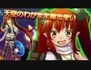 トラブル☆ウィッチーズ ねぉ!を萌えに屈せず冷静実況してみた!part3後 thumbnail